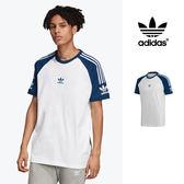 【GT】Adidas Originals 白藍 短袖T恤 純棉 運動 休閒 上衣 短T 愛迪達 三葉草 三條線 Logo FL8918