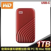 【南紡購物中心】WD 威騰 My Passport SSD 1TB USB 3.2 外接SSD《紅》(WDBAGF0010BRD)