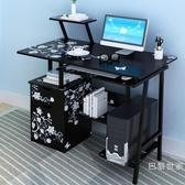 電腦桌電腦台式桌家用學生書桌簡易辦公桌子簡約現代寫字台BL【全館上新】