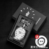 潮流翻蓋鏤空雙顯羅馬石英懷錶男女學生經典復古項鍊手錶禮品『夏茉生活』