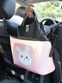 汽車座椅間儲物小網兜車載車用置物袋 全館免運