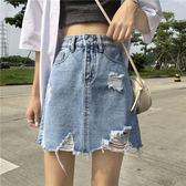 DE SHOP~(GU-4949)不規則撕邊破洞牛仔半身裙高腰顯瘦A字短裙子