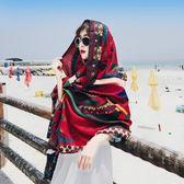 夏季春百搭披肩韓版民族風旅游絲巾海邊披風沙灘巾防曬紗巾圍巾女