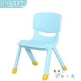 板凳兒童安全餐椅子靠背椅寶寶餐椅塑料小椅子家用【奇趣小屋】