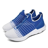 Nike 慢跑鞋 React Phantom Run FK 2 藍 白 男鞋 運動鞋 【ACS】 CJ0277-400