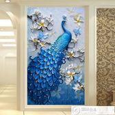 十字繡 滿鉆鉆石畫5D新款客廳孔雀點粘磚石秀貼鉆十字繡臥室現代簡約    居優佳品