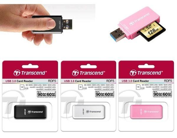 【免運費+贈SD記憶卡收納盒】創見 F5 TS-RDF5 USB3.0 多功能讀卡機X1台◆最大支援 UHS-1 128GB◆