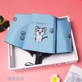 黑膠防曬紫外線卡通男女成人兒童創意遮陽晴雨傘韓日式三折疊學生  【快速出貨】
