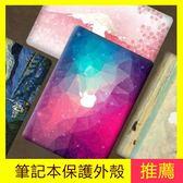 蘋果電腦貼紙創意macbookpro13寸air筆記本保護外殼12全套mac貼膜  巴黎街頭