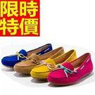 豆豆鞋女鞋子-時尚撞色蝴蝶結繫帶真皮休閒鞋4色65l5【獨家進口】【米蘭精品】