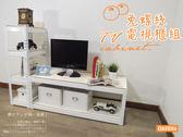 極簡L型 電視櫃 視聽音響 收納櫃(單層耐重200kg)免螺絲角鋼 音響層架【空間特工】台灣製TVWS4