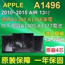 APPLE電池-蘋果 A1496,A13...