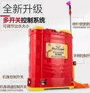 農用充電動噴霧器鋰鉛電高壓背負式智慧噴農藥打藥機YJT 【快速出貨】