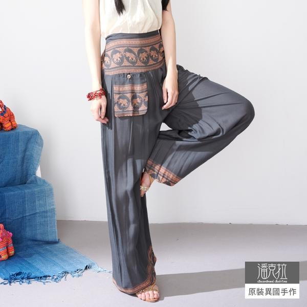 【潘克拉】泰國大象印花寬鬆燈籠褲 TM1355  FREE 灰色