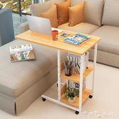 床邊筆記本電腦桌 簡約床上書桌簡易懶人小桌子可移動邊幾 潔思米 IGO