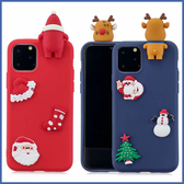 蘋果 iPhone 11 Pro Max XR XS MAX iX i8+ i7+ 聖誕系列 立體娃偶 手機殼 全包邊 矽膠 軟殼