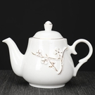 茶壺 景德鎮瓷器茶壺陶瓷大容量羊脂玉瓷耐熱泡茶器手繪過濾網單個家用 城市科技