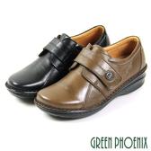 U72-23038  女款全真皮厚底休閒鞋 素面縫線沾黏式全真皮厚底小坡跟休閒鞋【GREEN PHOENIX】