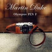 Martin Duke意大利牛皮奧林巴斯PEN-F套Penf相機包手柄保護套  極客玩家  ATF