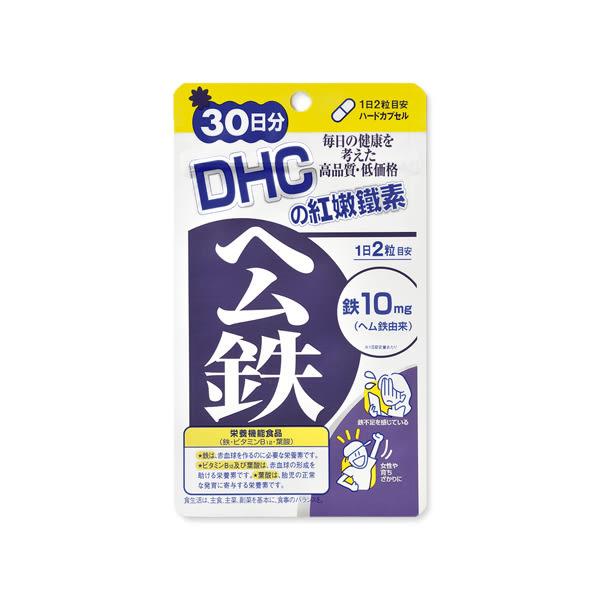 DHC 紅嫩鐵素(30日份)【小三美日】