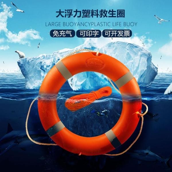 救生圈大人專業成人兒童實心泡沫塑料國標ccs支架2.5kg船用救生圈 「青木鋪子」