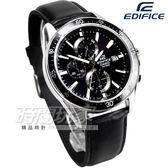 EDIFICE EFR-546L-1A 賽車經典風格三眼皮帶錶 男錶 日期顯示視窗 計時碼表 黑 EFR-546L-1AVUDF CASIO卡西歐