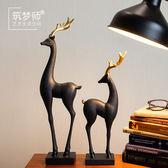 金角鹿家居裝飾品美式歐式客廳玄關電視櫃創意樹脂桌面擺件 WY【端午節免運限時八折】