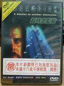 挖寶二手片-M18-015-正版DVD*電影【超時空監獄】-肯歐藍特*茱莉班斯*克萊兒史丹斯菲爾*傑恩卡羅史