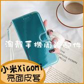 繽紛皮套 紅米Note8pro 小米A3 小米9T Pro 紅米Note7 紅米7 時尚鏡面磁吸翻蓋皮套 掀蓋插卡手機殼 軟殼