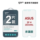 【GOR保護貼】ASUS 華碩 ZenF...