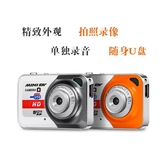 鷹眼X6微型攝像機袖珍超可愛照相機迷你相機高清錄音筆小攝像頭 交換禮物