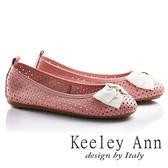 零碼 _Keeley Ann 俏皮洞洞蝴蝶結OL 真皮平底娃娃鞋粉紅色