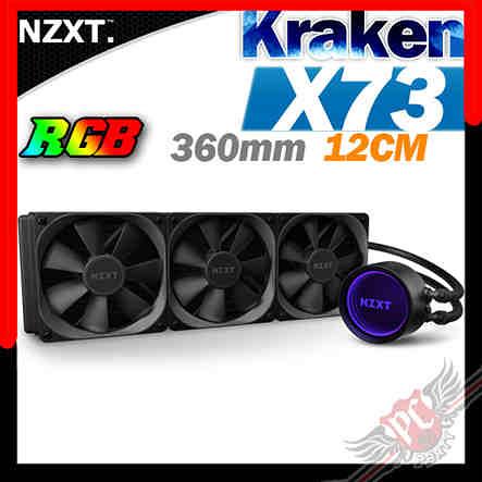 [ PC PART ] 恩傑 NZXT KRAKEN X73 全新海妖第三代水冷 360mm一體式水冷散熱器