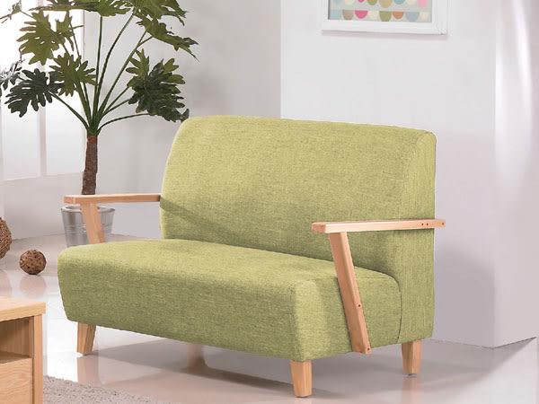 沙發【YUDA】維也納 綠色 松木 實木 雙人/二人 布沙發/沙發椅 J8F 173-2