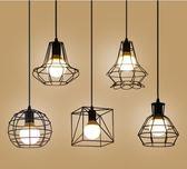北歐復古鐵藝餐廳吊燈三頭工業風