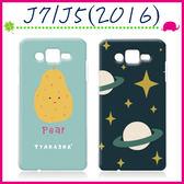 三星 Galaxy 2016版 J7(6) J5(6) 東洋風手機套 文藝情侶保護殼 個性背蓋 小清新保護套 塗鴉手機殼