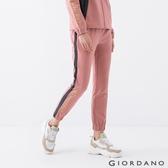 【GIORDANO】 女裝3M拼接束口褲 - 21 梣木粉紅