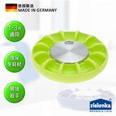 德國潔靈康「zielonka」時尚衛浴專用空氣清淨器(萊姆)  清淨機 淨化器 加濕器 除臭 不鏽鋼