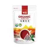 《T世家》有機紅茶三角立體茶包 2.5g*30包【愛買】