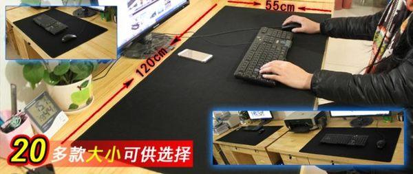超大滑鼠墊90x40加厚臺墊桌墊防水膠墊辦公家用滑鼠墊【快速出貨八折優惠】