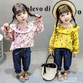 麥奇熊 小童春裝套裝1-3歲女童韓國兩件套女寶寶公主T恤牛仔褲潮【東京衣秀】