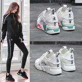 內增高運動鞋女夏韓版透氣跑鞋