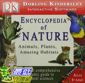 [106美國暢銷兒童軟體] Eyewitness Encyclopedia of Nature 3.0