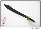 郭常喜與興達刀具-太極刀(D0019)手工鍛打積層鋼, 可依身型訂做