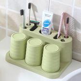 創意衛生間牙膏牙刷置物架簡約情侶洗漱套裝牙具盒刷牙漱口杯【全館免運好康八折】