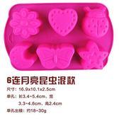 【6連月亮昆蟲矽膠模具】NO135製冰盒 製冰器 烘培模具 巧克力模具【八八八】e網購