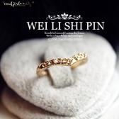【Q20A55】魔衣子-精美獨特V形設計款鑲鑽小指戒/指尾戒
