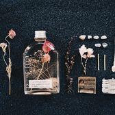 蠟燭香薰-鉆石森林香熏蠟燭家用臥室室內助眠持久香氛無火香薰藤條干花 流行花園