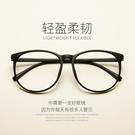 眼鏡框 TR90新款復古眼鏡框架男女同款全框大框圓框眼鏡框防藍光平鏡 寶貝寶貝計畫 上新