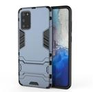 三星S20手機保護殼 Galaxy S20+防摔磨砂保護套 三星S20 Ultra手機殼鋼鐵俠SamSung S20手機套